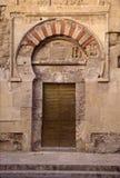 Porta do Moorish Fotografia de Stock Royalty Free