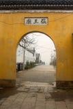 Porta do templo Imagens de Stock
