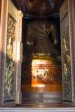 A porta do templo Imagem de Stock