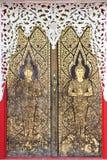 Porta dorata antica Immagini Stock