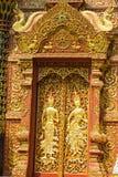 Porta dorata del tempio Fotografie Stock