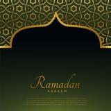 Porta dorata della moschea con il modello islamico per il kareem del Ramadan illustrazione vettoriale