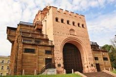Porta dourada em Kiev com torre da batalha Foto de Stock Royalty Free