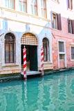 Porta e doca de Veneza Fotografia de Stock