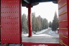 Porta em GuGong (cidade proibida, em Zijincheng) Fotografia de Stock