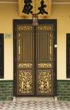 Porta incisa, George Town, Penang, Malesia immagine stock