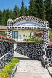 Porta interna al monastero del san Panteleimon Fotografie Stock Libere da Diritti