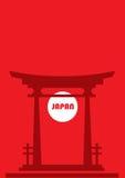 Porta japonesa tradicional na ilustração do vetor do por do sol Imagem de Stock
