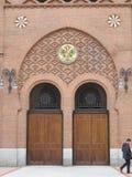 Porta laterale all'anello del toro di Madrid Immagini Stock Libere da Diritti