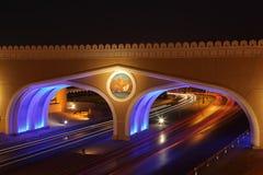 Porta a Muttrah, Oman fotografia de stock