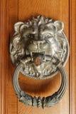 Porta nel palazzo di Quinta da Regaleira Fotografia Stock