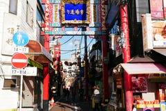 Porta sul de Ichibadourimon no bairro chinês de Yokohama Imagem de Stock