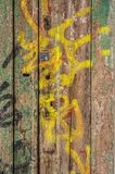 Porta velha de Demaged Imagem de Stock