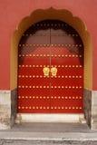 Porta vermelha Fotos de Stock