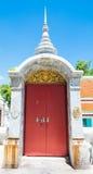 Porta vermelha do arco no templo Imagens de Stock Royalty Free
