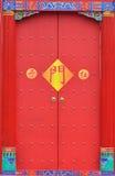 Porta vermelha tradicional chinesa Imagens de Stock