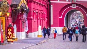 Porta zero do quilômetro em Moscou no quadrado vermelho fotografia de stock royalty free