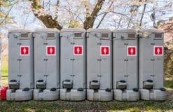 Portable toilets. At at the Hirosaki Castle Park in Hirosaki, Aomori, Japan Stock Photo