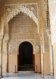 Portal of Alhambra Royalty Free Stock Photos