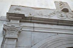 Portal detail of the church of Mercy in Tavira Stock Photos