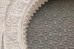 Portal el Perdon Entrance, Seville Cathedral, Spain Royalty Free Stock Photography