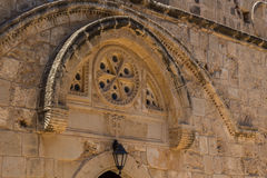 Portal in Nicosia Royalty Free Stock Image