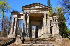 Portal o Maskin Gatchina St Petersburg, Rússia Fotos de Stock