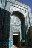 Portal Tuglu-Tekin  in the necropolis Shahi Zinda Royalty Free Stock Image