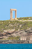The Portara in Naxos island, Greece. Ancient monument and symbol of the island Stock Photo