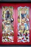 Portas chinesas do templo Fotos de Stock