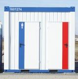 Portas coloridas do metal Imagem de Stock Royalty Free