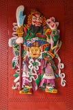 Portas do brinde de Enshi do deus Imagens de Stock Royalty Free