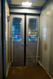 Portas do trem das portas do metro Foto de Stock
