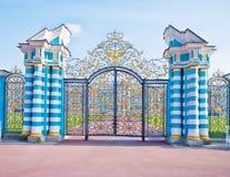 Portas douradas do palácio de catherine, Pushkin Fotos de Stock Royalty Free