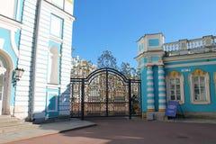 Portas laterais aos lados da circunferência Palácio de Catherine Cidade de Pushkin fotos de stock royalty free