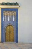 Entrada do palácio imagens de stock