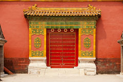 Portas Ornamented, cidade proibida, Beijing, China Foto de Stock Royalty Free