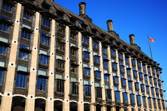 Portcullis House Stock Photo