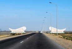 Porte à Aktau Image libre de droits
