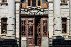 Porte à la bibliothèque géorgienne Images stock