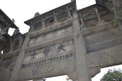 Porte chinoise antique Photos stock