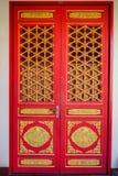 Porte chinoise d'église photos stock
