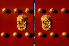Porte chinoise iconique Chine de Pékin Photos stock