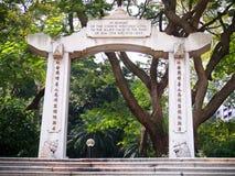 Porte commémorative pour le ¼ britannique ŒHong Kong de Soldiersï de Chinois photos stock