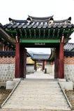 Porte coréenne antique image stock