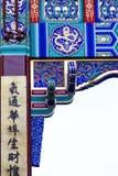 Porte décorative sur Gerrard Street, Chinatown, Londres, Royaume-Uni Photographie stock