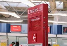 Porte d'émirats d'aéroport Photographie stock
