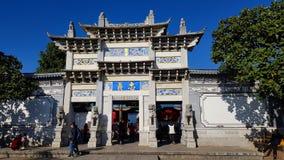 Porte d'Access à Dragon Pool noir, Lijiang, Yunnan, Chine image libre de droits