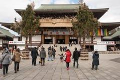 porte d'Ainsi-lundi, temple de Narita-san, près de Tokyo, le Japon Image stock
