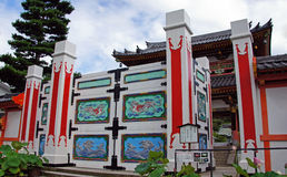 Porte d'entrée de Kosanji Temple au Japon images libres de droits